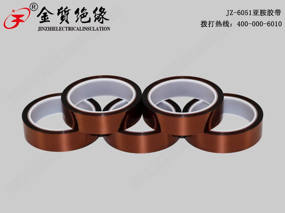 JZ-6051 聚酰亚胺薄膜胶带(金手指)
