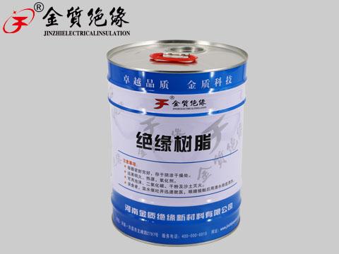 JZ-766Z1 环氧自干绝缘树脂