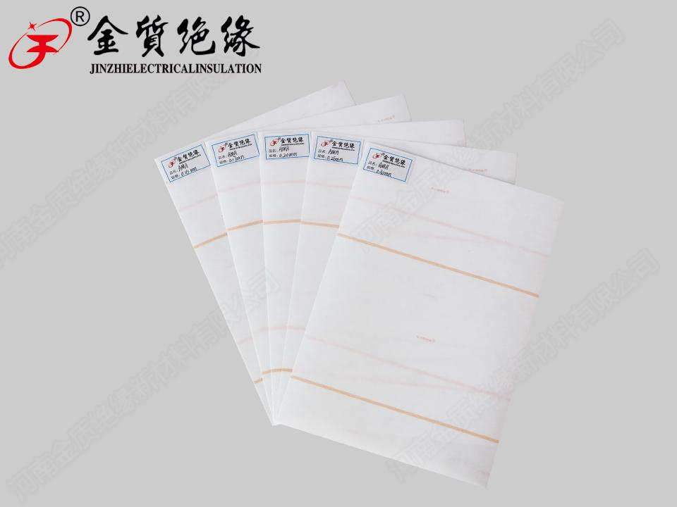 <b>6642聚酯薄膜芳纶纸柔软复合材料AMA</b>